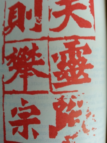 ideogramme 1